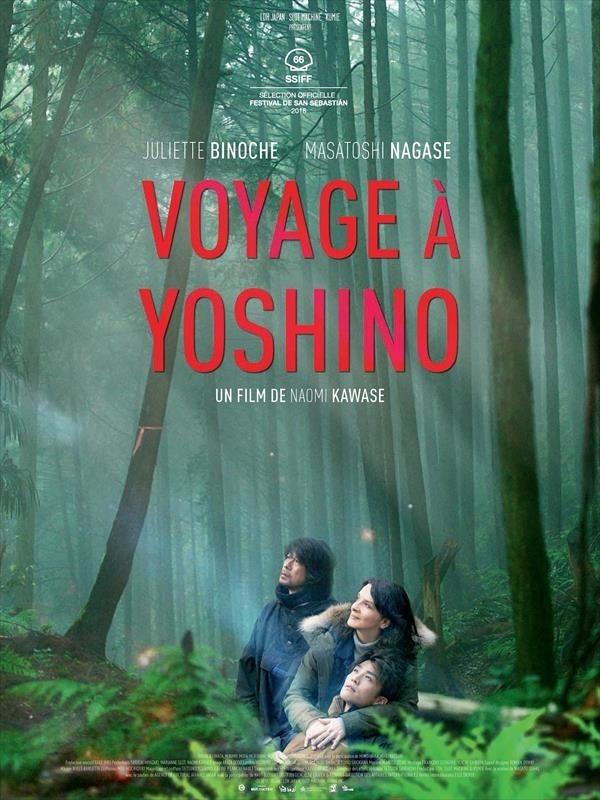 Voyage à Yoshino, affiche