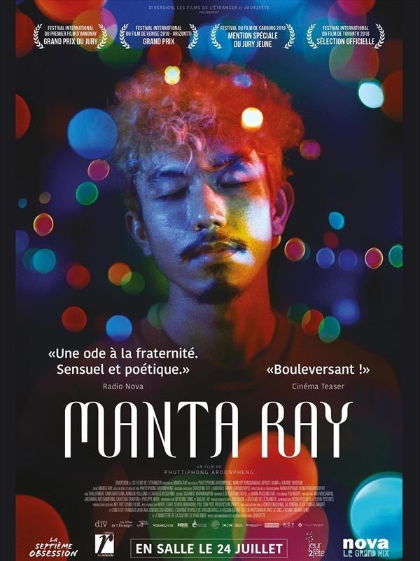 Manta Ray, affiche