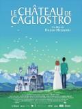 Le Château de Cagliostro, affiche