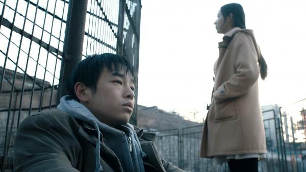 Peng Yuchang, Wang Uvin
