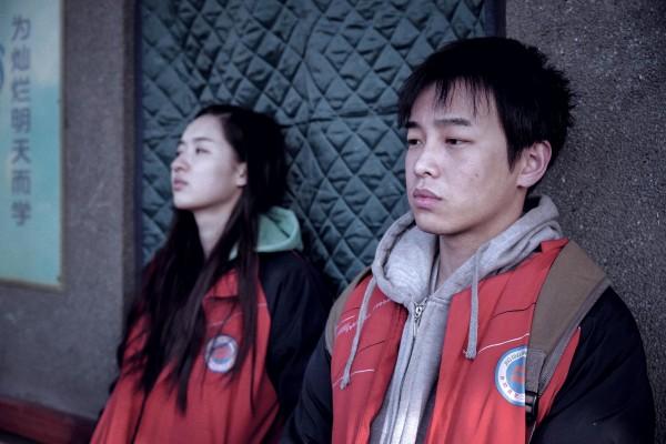 Wang Uvin, Peng Yuchang