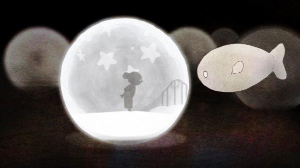 « Où est la lune » de Miyoung Baek