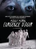 Maguy Marin : L'Urgence d'agir, affiche