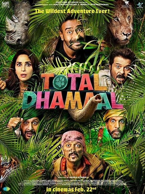 Total Dhamaal, affiche