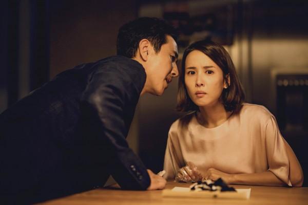 Lee Sun-kyun, Jo Yeo-Jeong