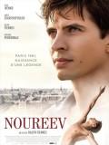 Noureev, affiche