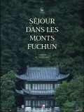 Séjour dans les monts Fuchun, affiche