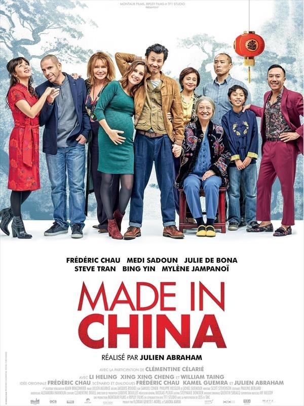 Made in China, affiche