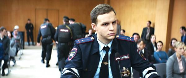 Danil Steklov
