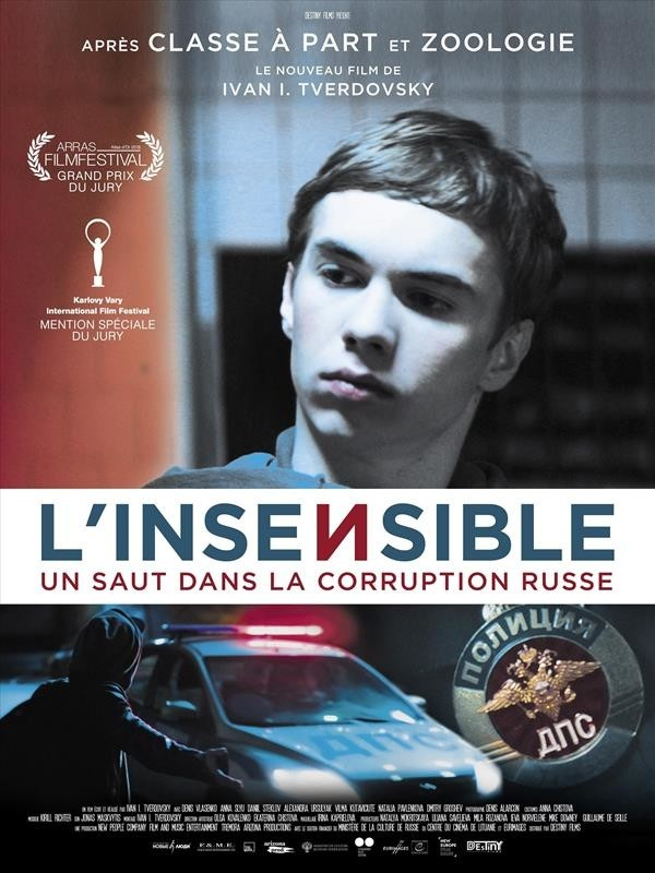 L'Insensible, affiche