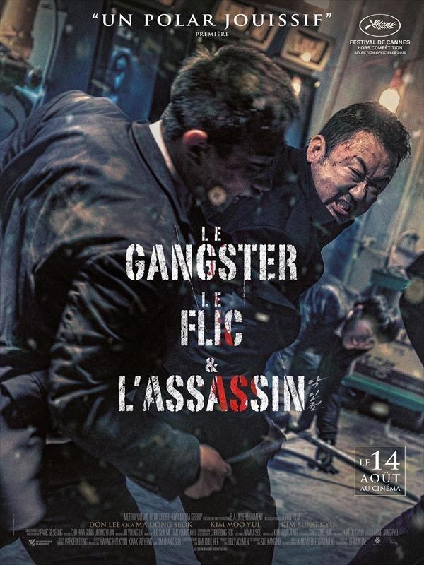Le Gangster, le flic & l'assassin, affiche
