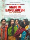 Made in Bangladesh, affiche