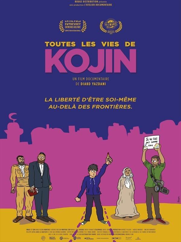 Toutes les vies de Kojin, affiche