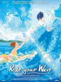 Ride your Wave, affiche