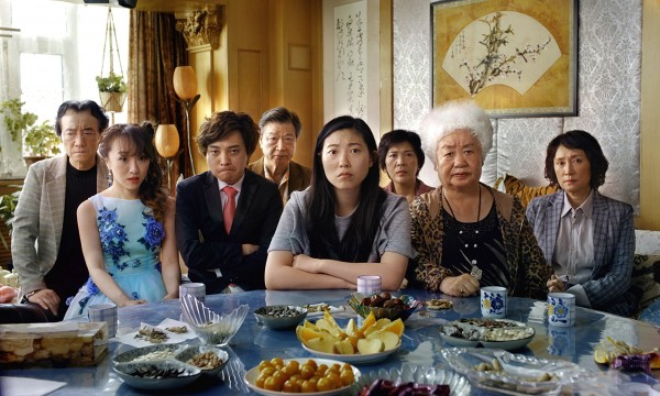 Personnage, Aoi Mizuhara, Han Chen, Tzi Ma, Awkwafina, personnage, Hong Lu, Diana Lin