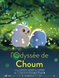 L'Odyssée de Choum, affiche