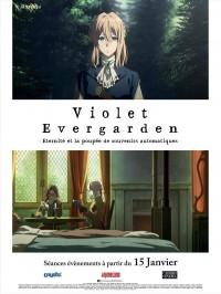 Violet Evergarden : Éternité et la poupée de souvenirs automatiques, affiche