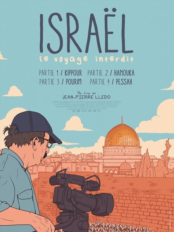 Israël, le voyage interdit, affiche