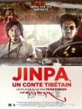 Jinpa, un conte tibétain, affiche