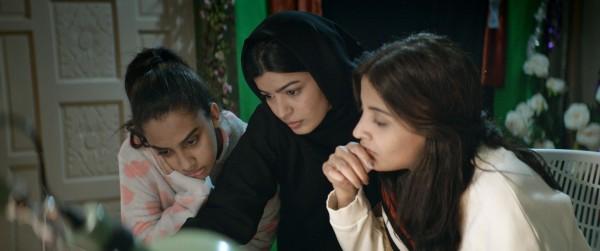 Nora Al Awadh (Sara), Mila Al Zahrani (Maryam), Dae Al Hilali (Selma)