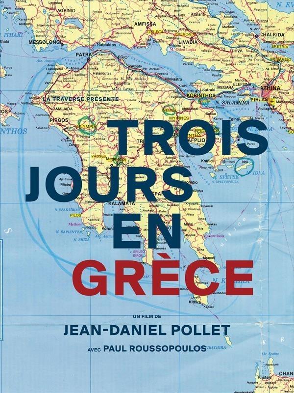 Trois jours en Grèce, affiche