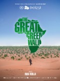 The Great Green Wall - Affiche
