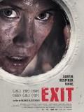 Exit - Affiche
