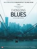 Chongqing Blues, affiche