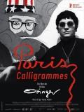 Paris calligrammes, affiche.