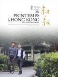 Un printemps à Hongkong, affiche