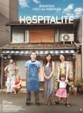 Hospitalité - Affiche