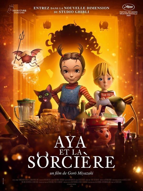 Aya et la sorcière, affiche