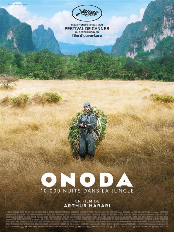 Onoda, 10 000 nuits dans la jungle, affiche