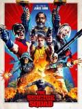 The Suicide Squad, affiche