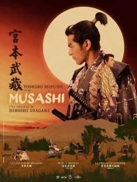 Duel à Ishijoji, Affiche