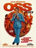OSS 117 : alerte rouge en Afrique noire, affiche