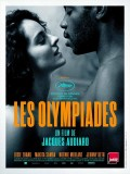 Les Olympiades, affiche