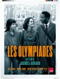 Les Olympiades - affiche