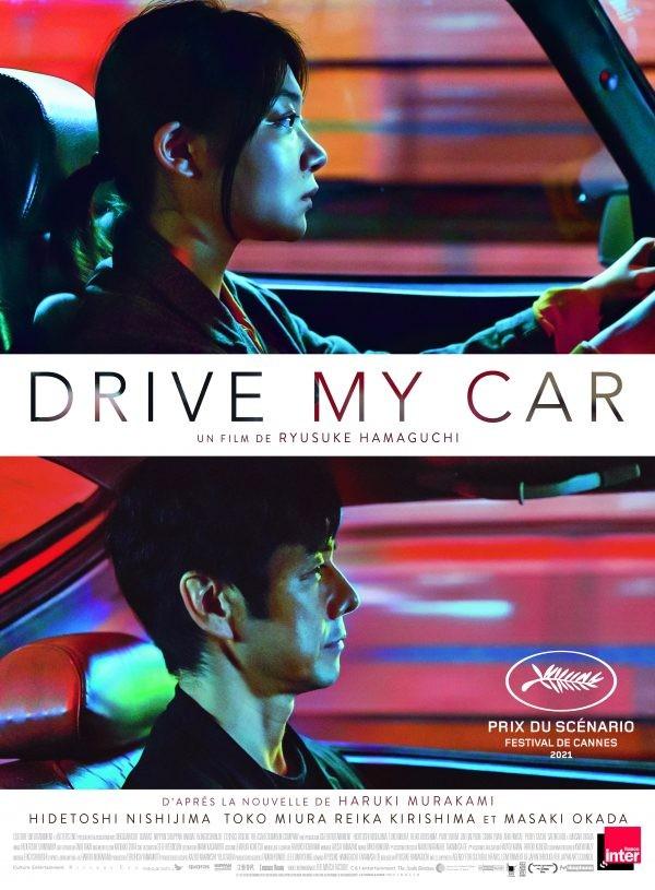 Drive my car - Affiche