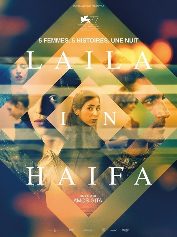 Laila in Haifa - affiche