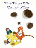 Le tigre qui s'invita pour le thé - affiche