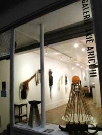 Galerie Akié Arichi : façade