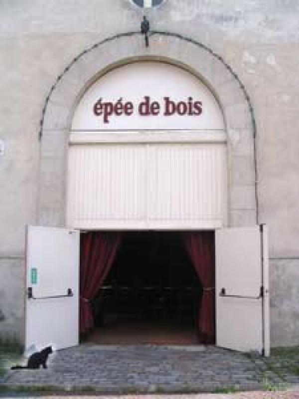 Cartoucherie - Théâtre de l'Épée de Bois