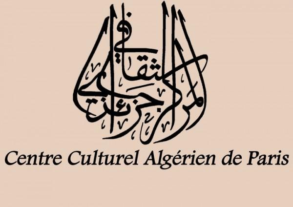 Centre Culturel algérien : Logo