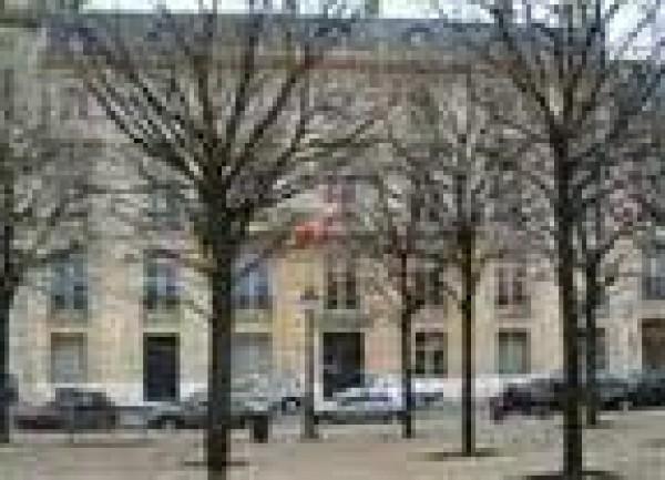 Centre culturel canadien : façade