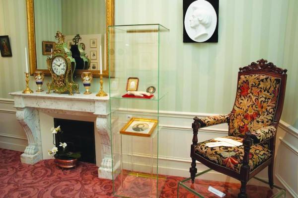 Salon Chopin