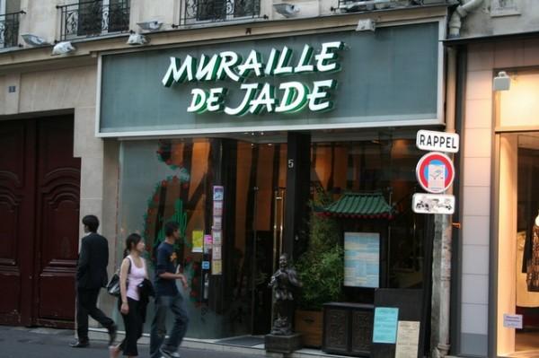 La Muraille de Jade extérieur