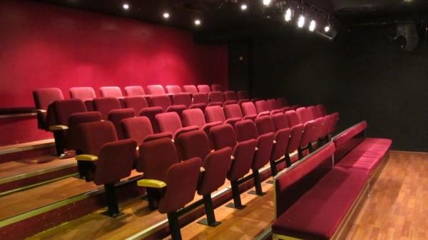 Théâtre Darius Milhaud : salle