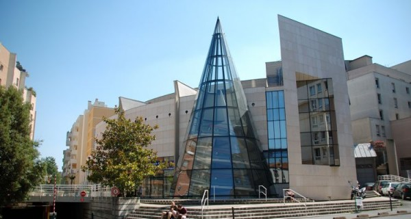 Espace Culturel André-Malraux : façade