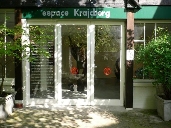 Espace Krajcberg : extérieur